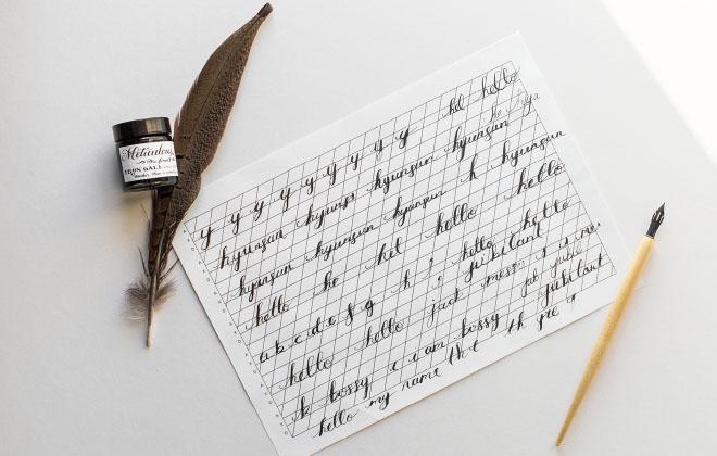 Calligraphy_5