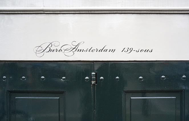 Amsterdam_handpainted24